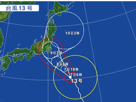 台風13号の影響について 8月10日(金)午後1時に振替授業を設けます