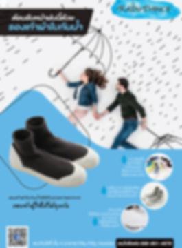 Brochure rain dance final.jpg