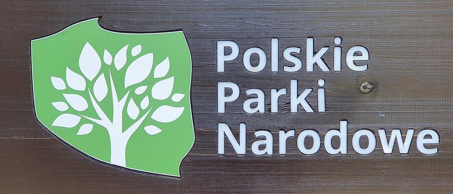 פארקים לאומיים