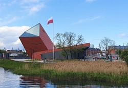 מוזיאון מלחמת העולם השנייה