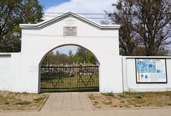 שער הכניסה לבית העלמין החדש