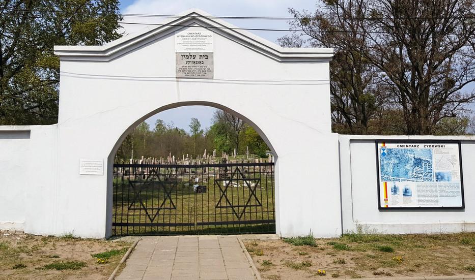 בית הקברות בביאליסטוק