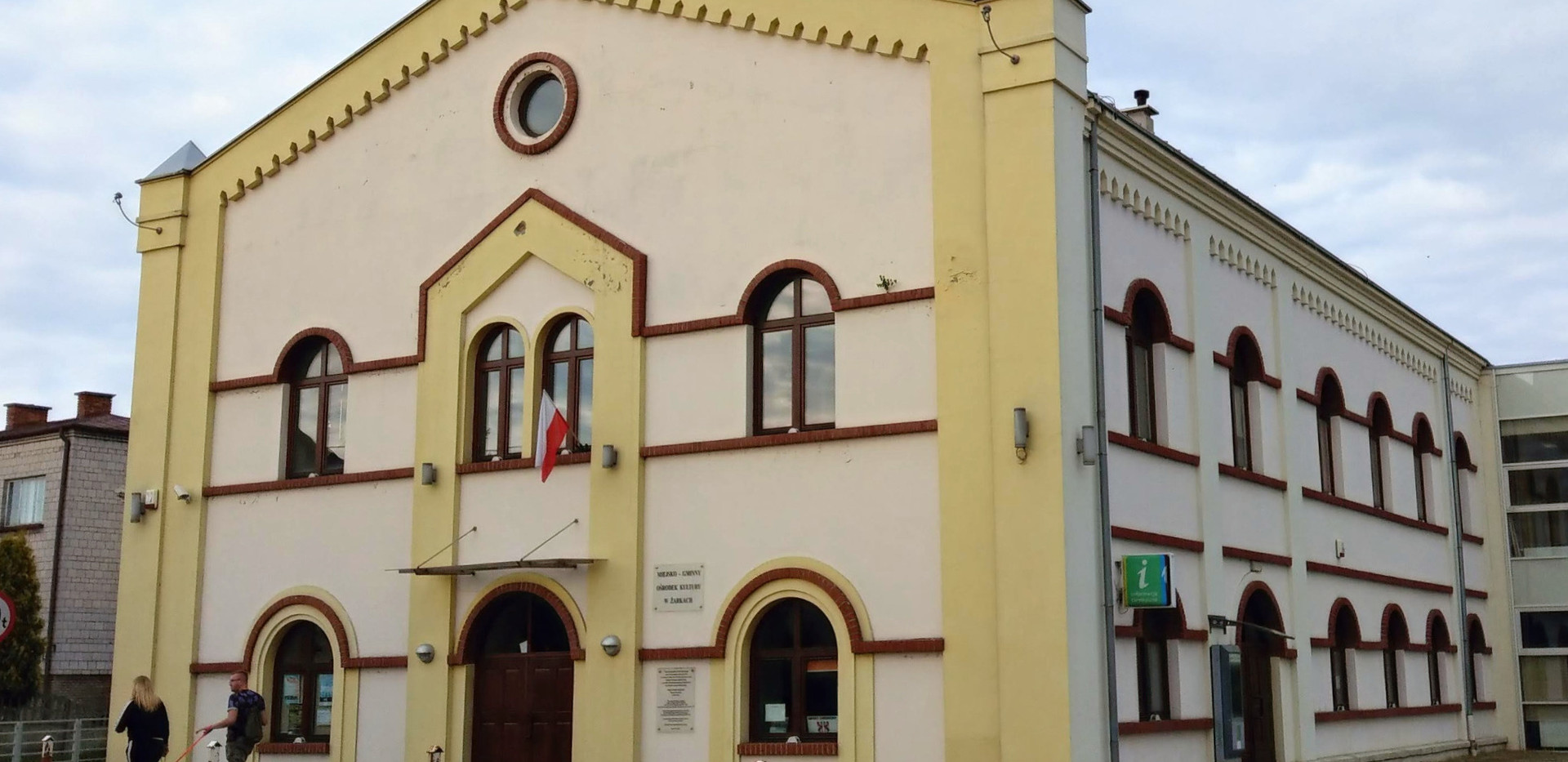 בית הכנסת בז'ארקי