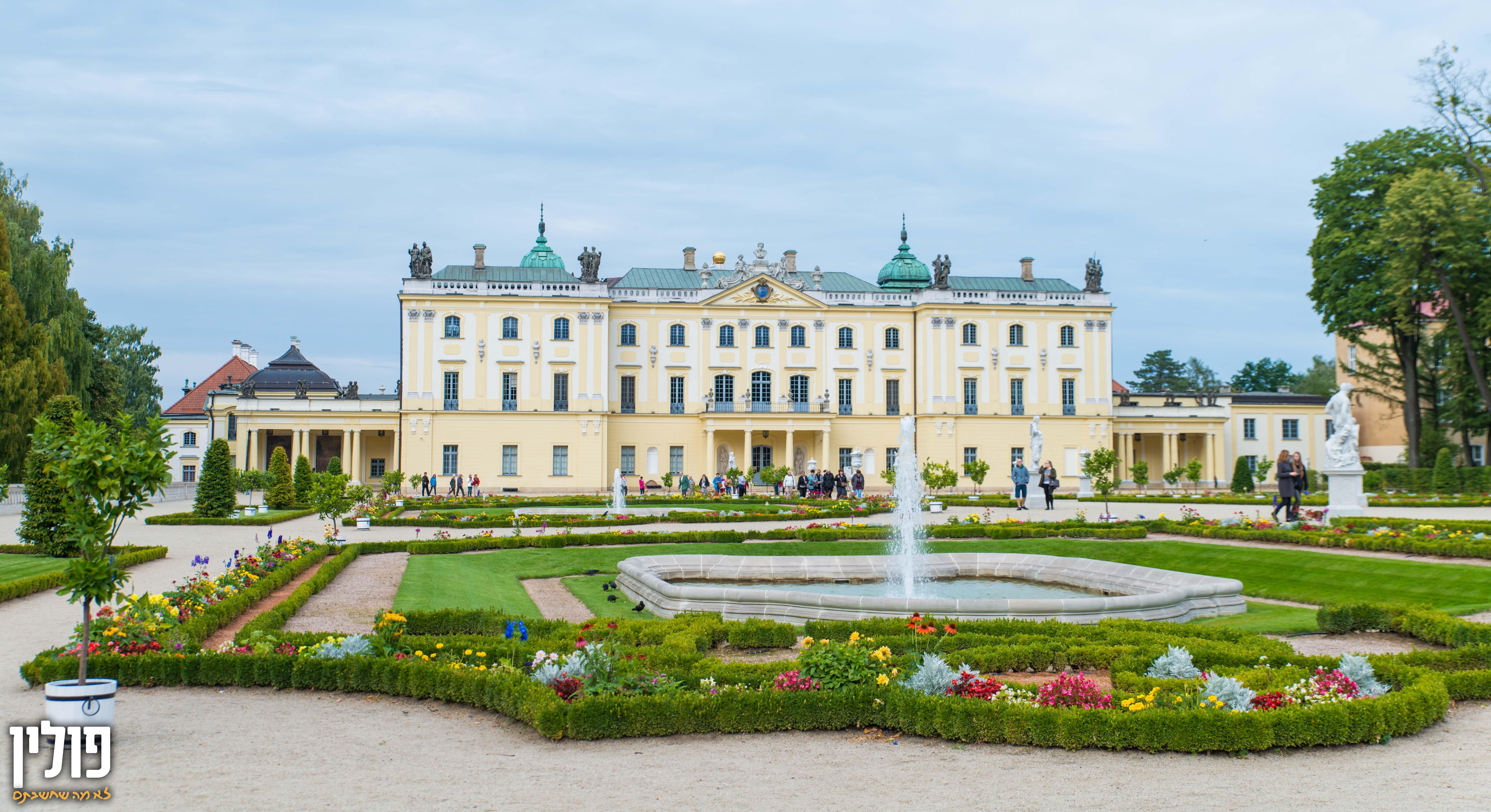 ארמון בראניצקי