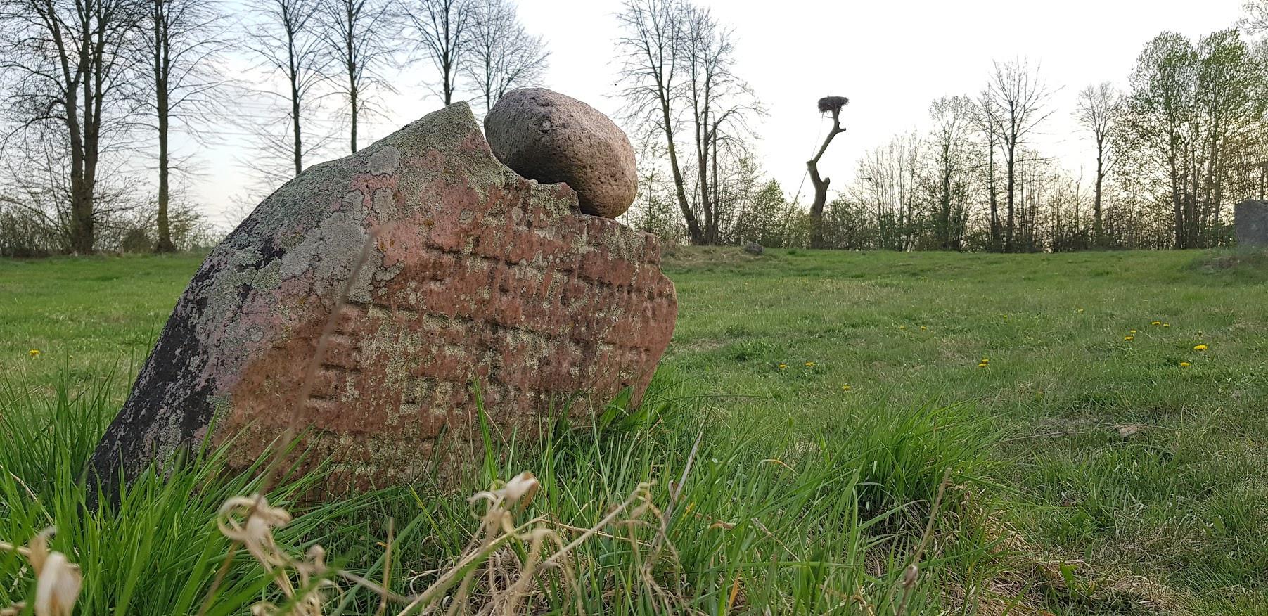 בית הקברות בטיקוצ'ין