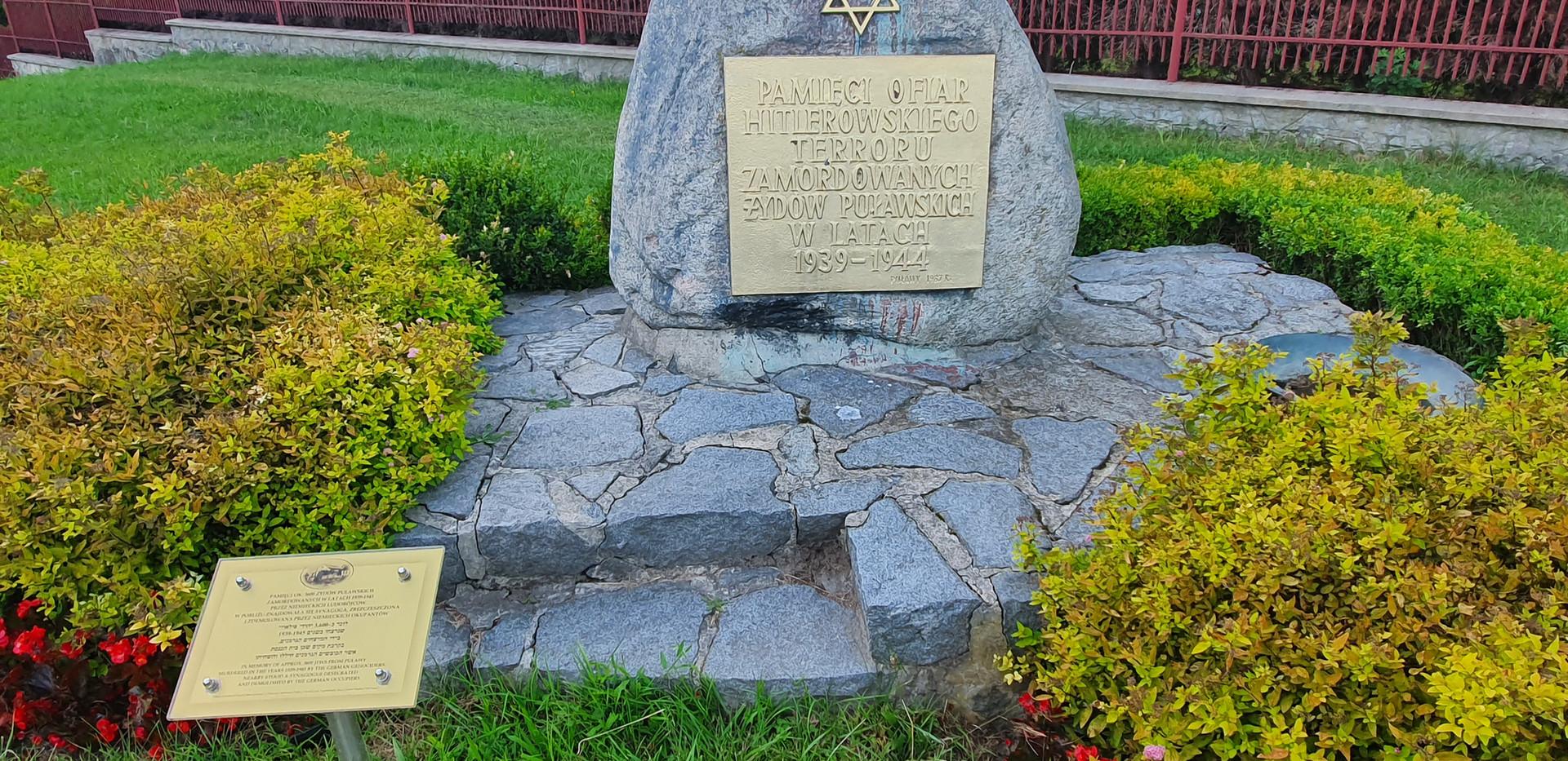 גלעד קורבנות הגרמנים בפולאבי