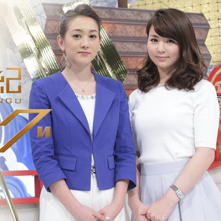 テレビ東京 未来世紀ジパング