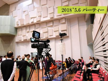 文化交流イベント
