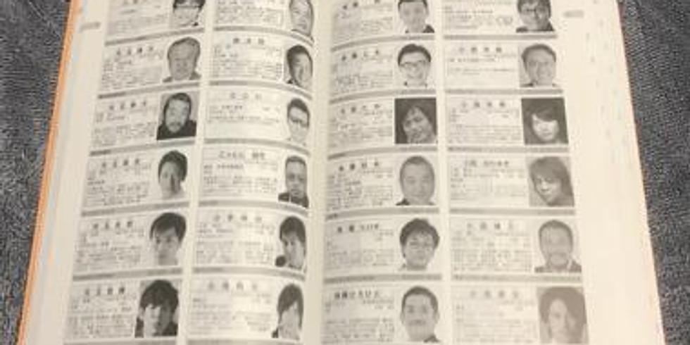 アジアで人気の日本人タレント調査