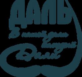 Изостудия Даль Нижний Новгород художественная студия