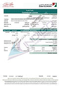 Trade License of Indigo Contracting Dubai Branch