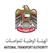 NationalTransportAuthorityLogo.jpg
