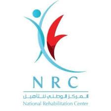 NationalRehabilitationCenterLogo.jpg
