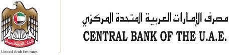 CentralbankuaeLogo.png