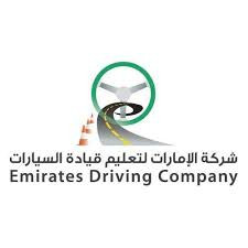EmiratesDrivingCompanyLogo.jpg