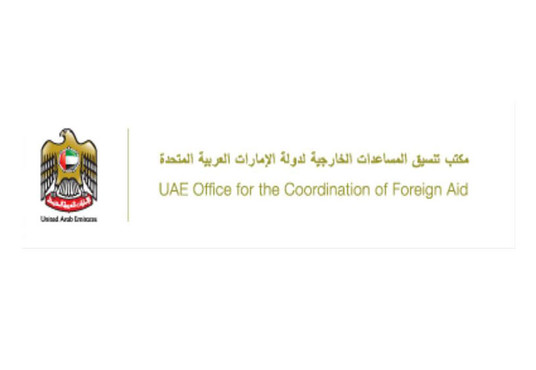 UAEOfficeforthecoordinationofforeignaidO