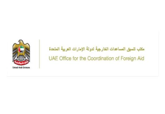 UAEOfficeforthecoordinationofforeignaidO