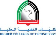HigherCollegesofTechnologyLogo.jpg