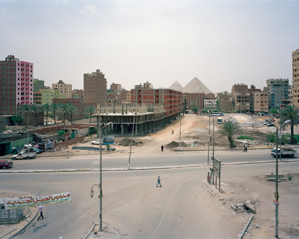 Al Labeini Street, Al Haraneyah, Giza Go