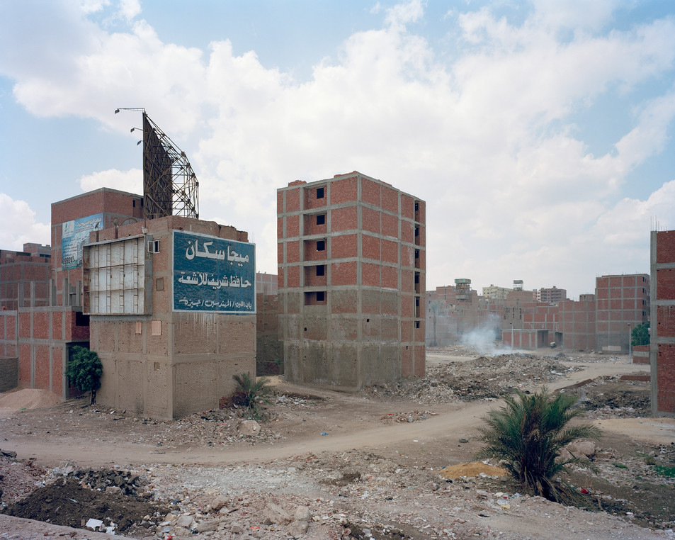 Al-Talbiya, Giza Governorate.jpg