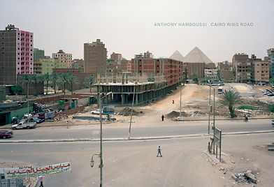 Cairo Ring Road hardcover 402pgs final-1