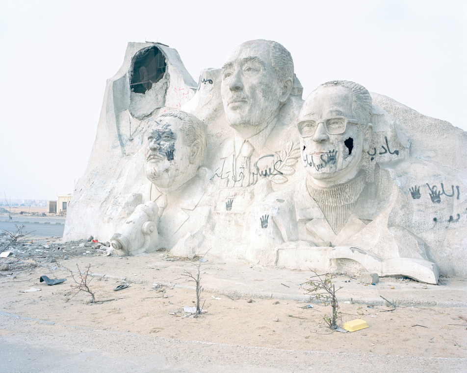 Sixth of October City, Giza Governorate.