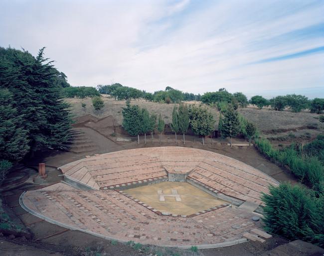 Anfiteatro Al Aire Libre.jpg