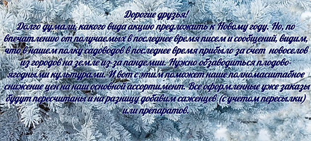 СНИЖЕНИЕ ЦЕН.png