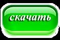 Методика по выращиванию земляники.