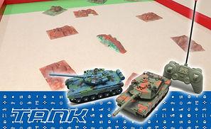 tank_b.jpg
