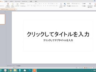 格安パワーポイント互換ソフト「キングソフト WPS Office Presentation」の実力は?