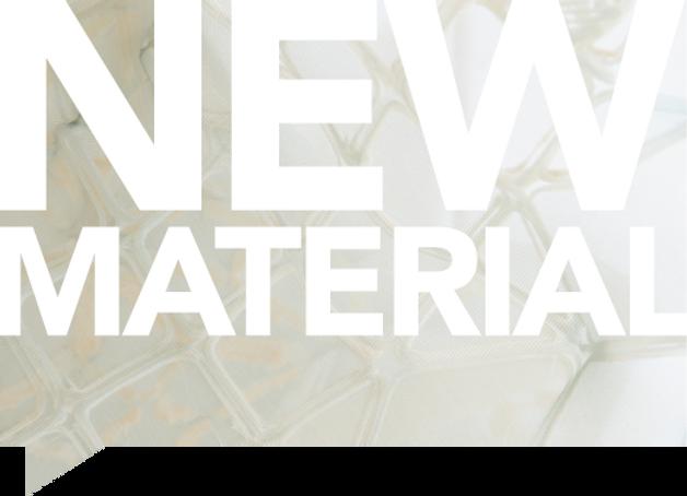 New_Material_Banner_kurz.png