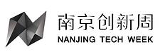 Nanjing Techweek Logo.png