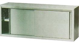Wandhängeschrank-mit-Schiebetüren.png