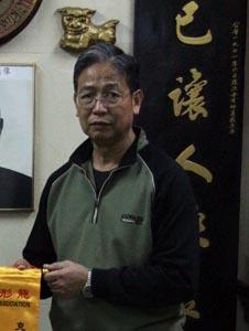 Cheung Kwok Tai