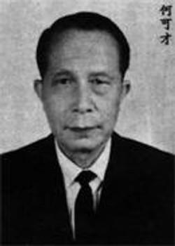 Ho Ho Choy