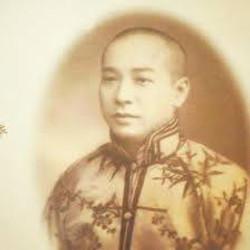 Leung Bik