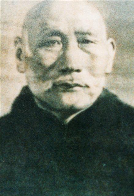 Fu Chen Sung