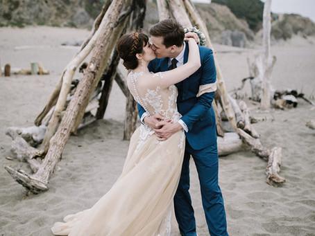 'A Practical Wedding' Real Wedding Arielle & David