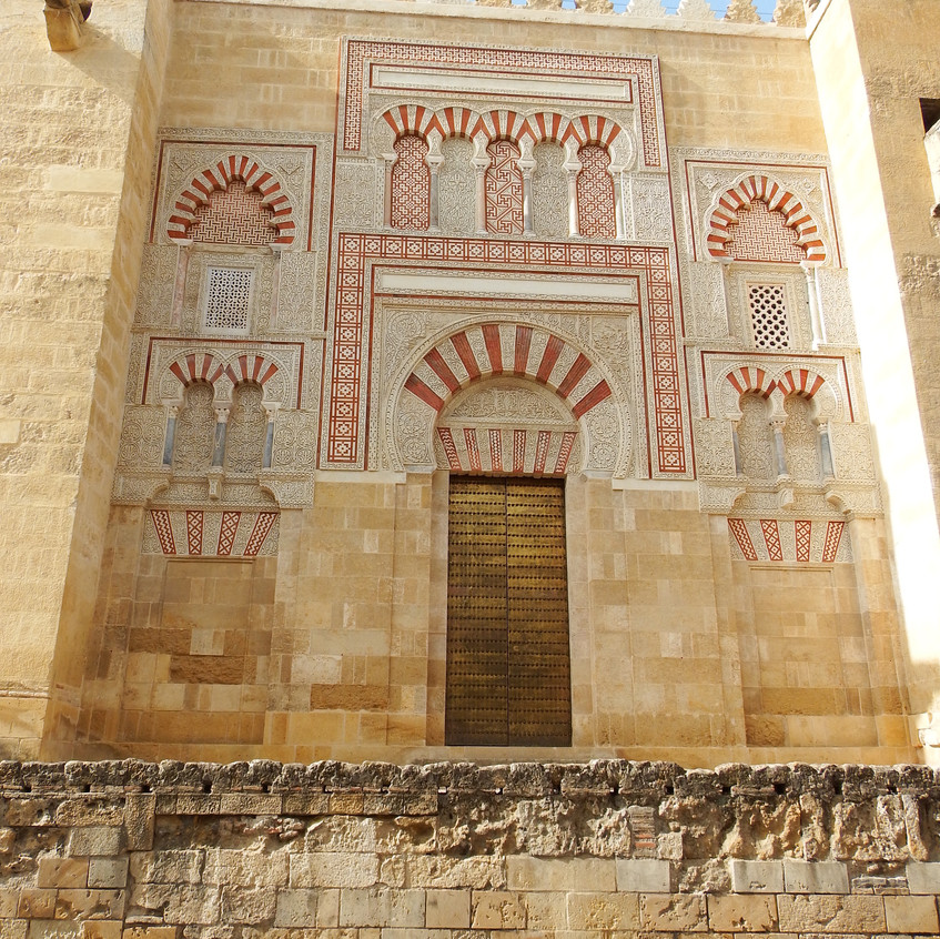 Cordoba's Mosque/Cathedral