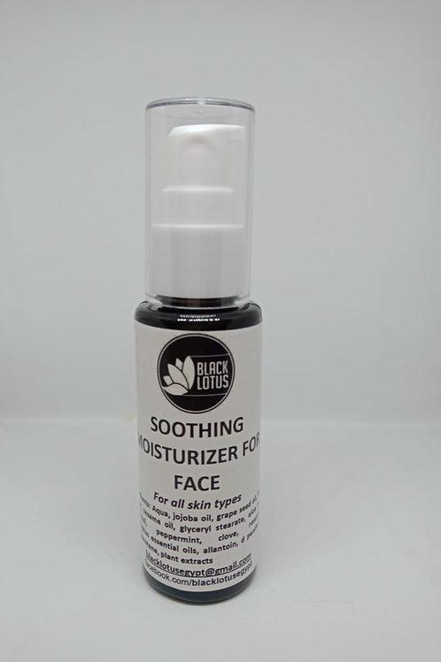 Skin Care: moisturiser for Face