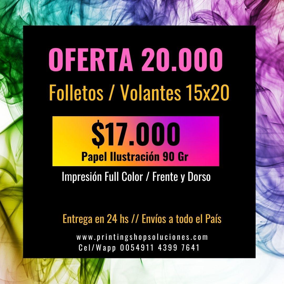 FOLLETOS FULL COLOR PAPEL ILUSTRACIÓN