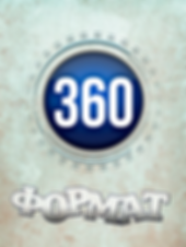 фомат 360.png