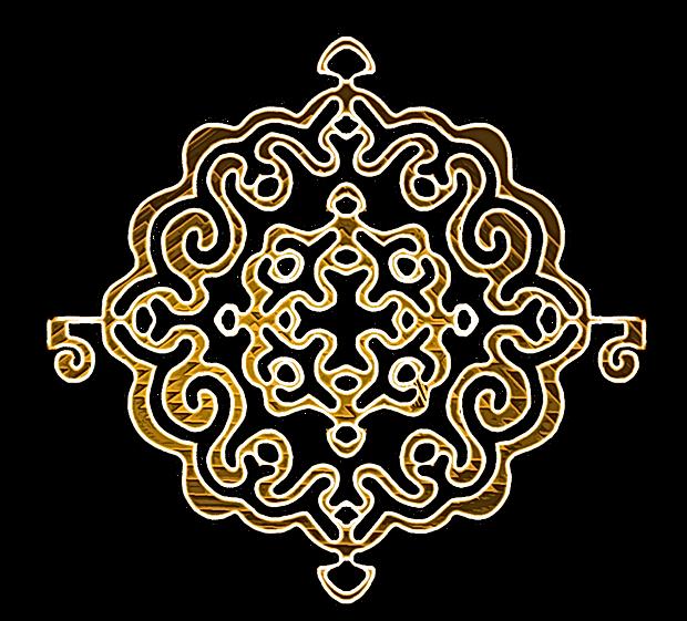 Logo_Ablaye_et_Ba_Suba_vierge_retaillée_