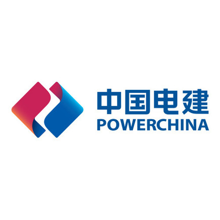 powerchina.jpg