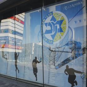 """מיתוג חלון הראווה לחנות מכבי-ת""""א בכדורסל. היכל נוקיה, 2/2012"""