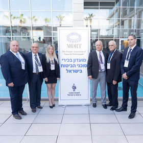 מיתוג לכנס MTRD 2017 של לשכת סוכני הביטוח בישראל