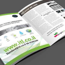 מודעה פרסומית לחברת ITL בחוברת מקצועית.