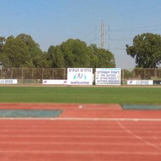 Sports Authority, TA municipality2.jpg