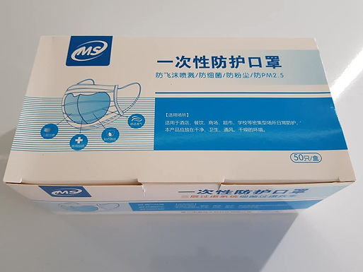 MS 3ply Disposable Face Mask 50pcs